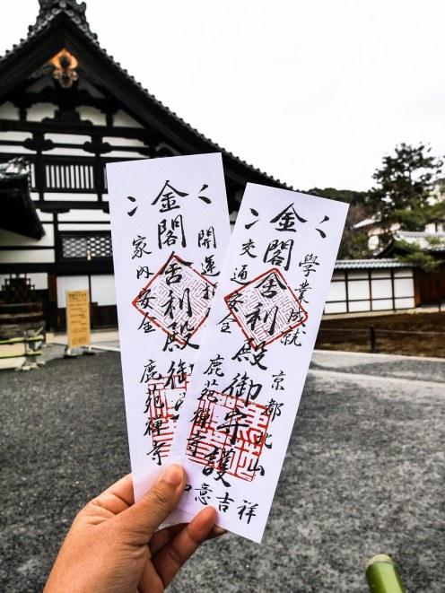 kinkakuji-10