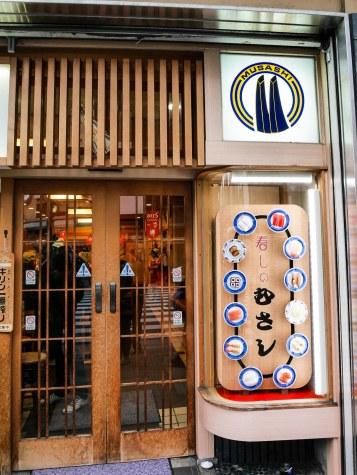 KYOTO FOOD-4
