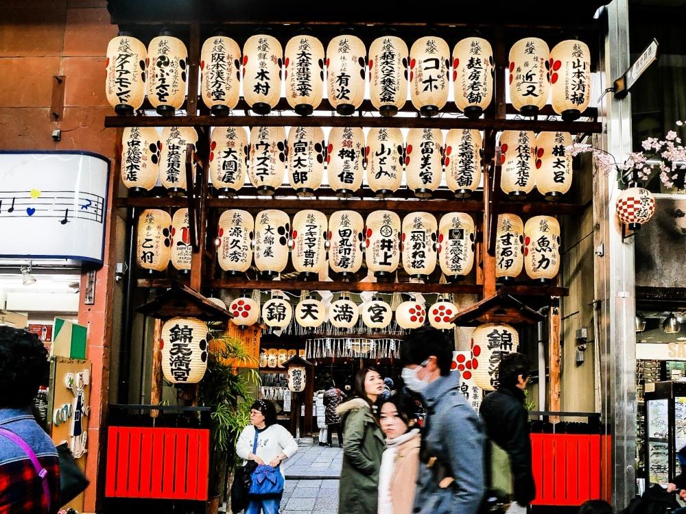 TERAMACHI STREET-1.jpg